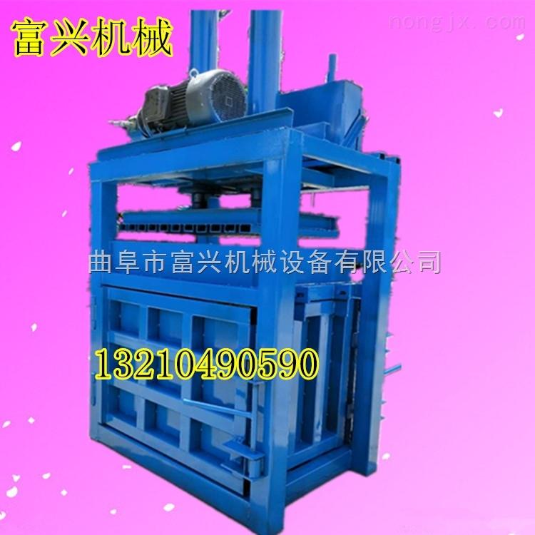 发现60吨废纸箱压缩打捆机立式废纸液压打包机废泡沫打包机型号