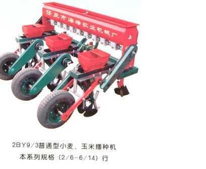 赤峰四龙农机公司
