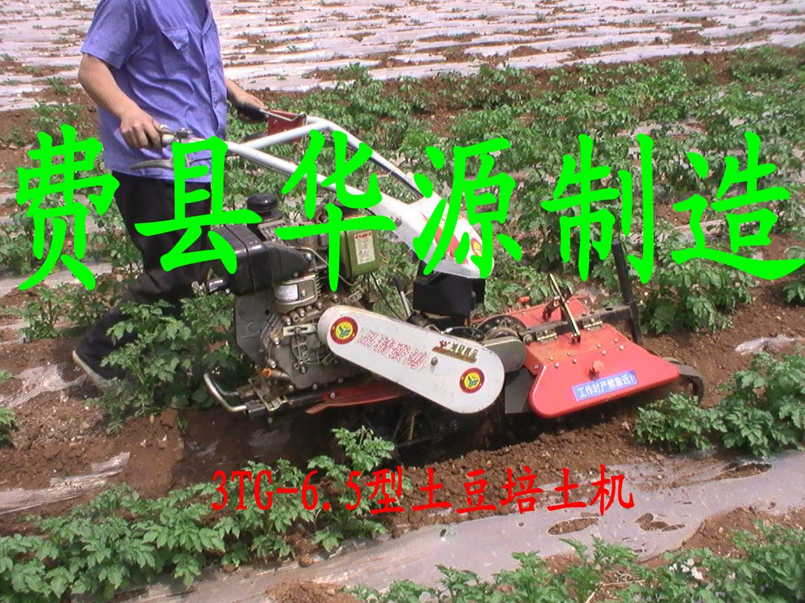 费县华源农业装备工贸有限公司