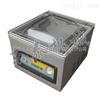 食品真空包装机+果蔬真空包装机+台式真空包装机