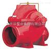 XBD-S蜗壳式中开消防泵