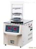 中型冷冻干燥机FD-5