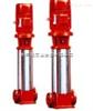 GDL立式多级管道消防泵