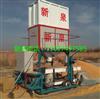 供应大豆包装称大豆装包机黑豆打包机小米灌装机