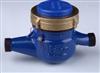 SGS高压水表 型号:CN60/SGS库号:M4096