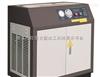 供应进口冷冻干燥机,冷冻式干燥机厂,冷冻干燥机厂家,空气冷干机,&6