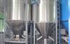 供应东阳搅拌机设备水泥混凝土搅拌机